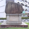 Batu Tenggek War Memorial