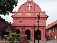 Christ Church