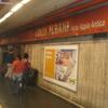 Colli Albani Station
