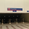 Dang Wangi Train Station Entrance
