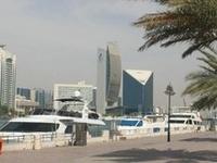 Bur Dubai
