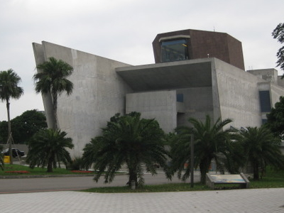 Shihsanhang Museum Of Archaeology