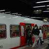 Sarrià Station