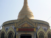 Gaba  Aye  Pagoda  2 C  Yangon