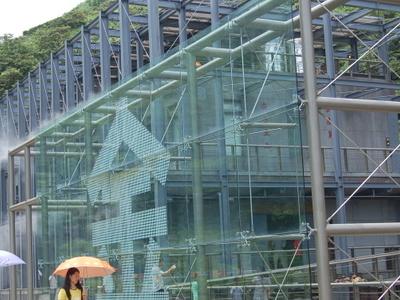 Gold Museum At Jiufen Taiwan