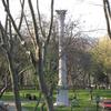 The Park's Goths Column