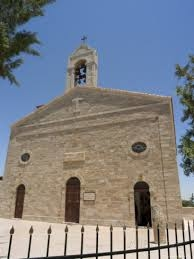 St George Greek Orthodox Church, Madaba