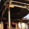 Jade Emperor's Pavilion Main Prayer Hall