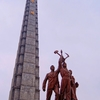 The Tower And Workers Party Monument