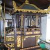 Minbar Of The Mosque