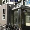 Kishinosato St