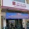 Bank Persatuan In Kota Bharu