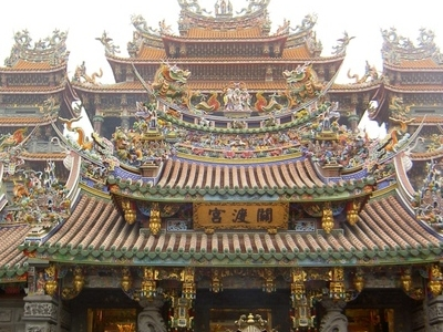 Kuan  Du  Temple