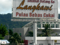 Langkawi International Airport
