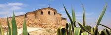 Basilica At Mount Nebo