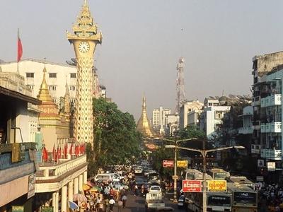 Mahabandula  Road  2 C  Yangon  2 C  Myanmar