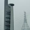 Menara Telekom Kerinchi Pylon
