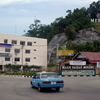 Mersing Town Centre