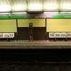 Platform In Lesseps Metro Station