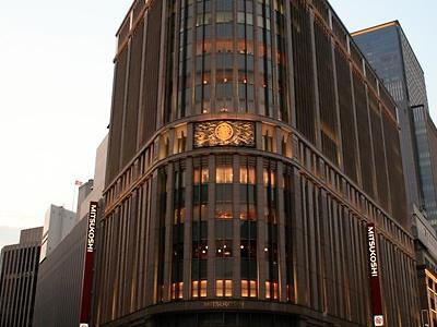 Mitsukoshi Department Store  H Q