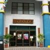 Mongolian And Tibetan Cultural Center Taipei Taiwan