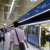 M R T Banquiao Station Platform