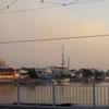 Scene Of Muar River Bank