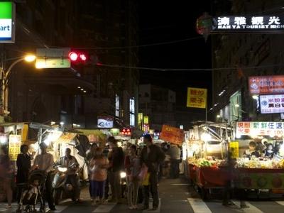 Nanya  Night  Market
