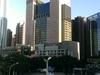 New Taipei City Hall