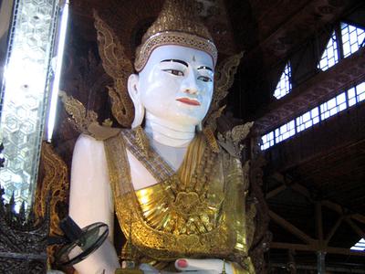 Ngatatgyibuddhayangon