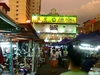 Sibu Night Market