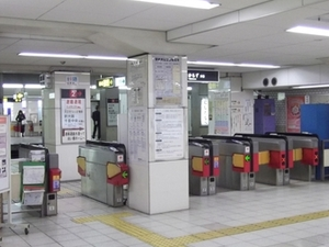 Nishitanabe Station