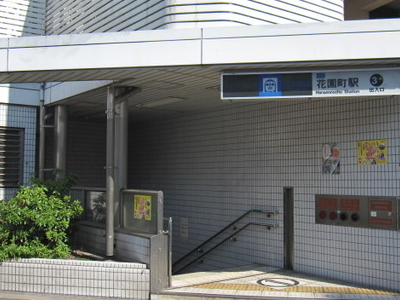 Osaka  Subway  Hanazonocho  Station