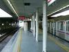 Yaominami  Station  Platform