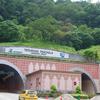 Penchala Tunnel