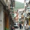 Pinglin District