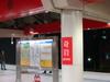 Qiyan Station Platform