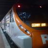 Sant Andreu Arenal Station Platforms