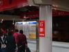 Shipai Station Platform