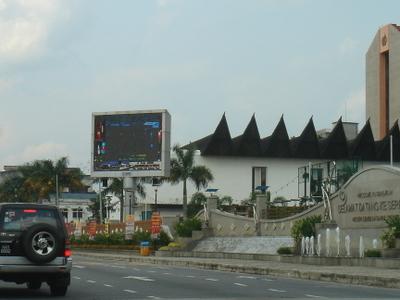 Skyline Of Seremban
