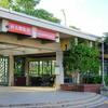 NTU Hospital Station Exit 1