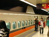 T H S R  Banciao Platform