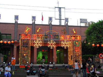 Ruifang Station