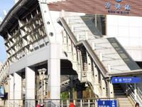 Xike Station