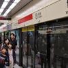 Xiangshan Station Platform 1
