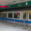 Ximen Station Platform 2