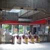 Xinbeitou Station Concourse