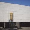 Fritz Koenig's Sculpture On The Façade