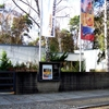 The Brücke Museum