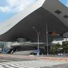 Busan Film Center
